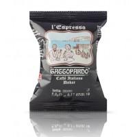 100 Capsule Gattopardo compatibili Nespresso miscela Dakar